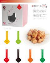 画像3: 京のカタチと色に染まった京菓子のセレクトショップ 『CoCo Color KYOTO』