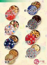画像1: 京のカタチと色に染まった京菓子のセレクトショップ 『CoCo Color KYOTO』