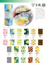 画像6: 京のカタチと色に染まった京菓子のセレクトショップ 『CoCo Color KYOTO』