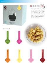 画像4: 京のカタチと色に染まった京菓子のセレクトショップ 『CoCo Color KYOTO』