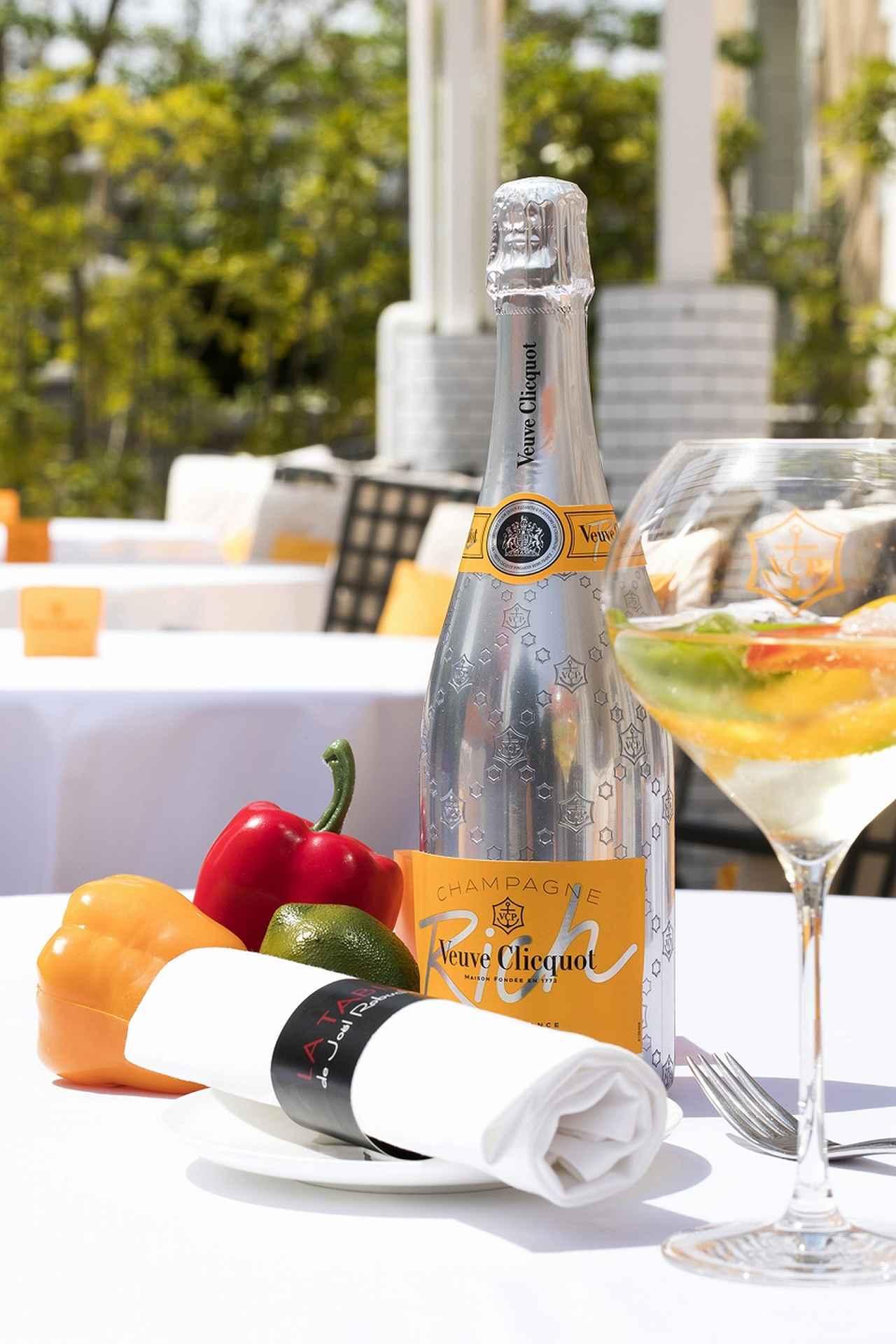 画像3: LA TABLE de Joël Robuchonに「Veuve Clicquot Rich テラス」が期間限定でオープン!