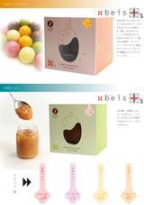 画像2: 京のカタチと色に染まった京菓子のセレクトショップ 『CoCo Color KYOTO』
