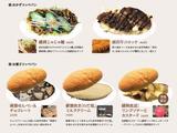 画像2: コッペパン発祥の地 「盛岡」のコッペパン専門店がオープン!