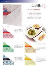 画像8: 京のカタチと色に染まった京菓子のセレクトショップ 『CoCo Color KYOTO』
