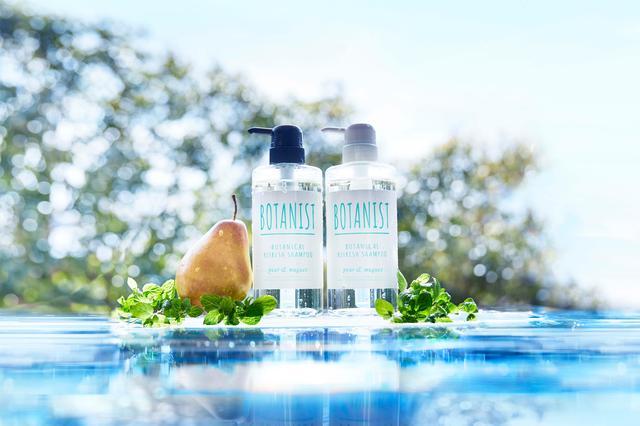 画像: BOTANIST 「ボタニカル リフレッシュシャンプー17」予約販売開始
