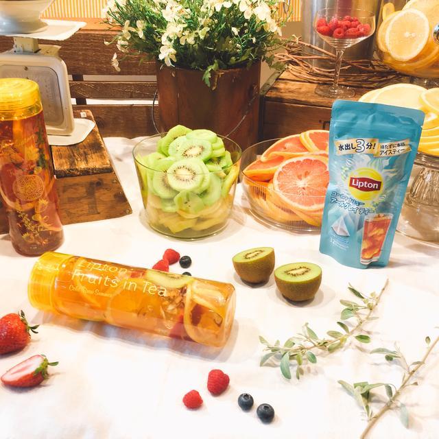画像: 【体験レポ】大人気!リプトン 自分好みの美味しいフルーツ イン ティーを作ってみました❤️