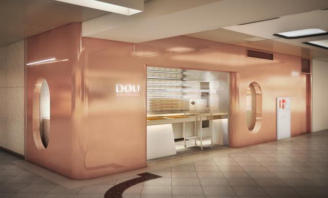 画像: このブランドは、「お菓子を、進化させる」というステイトメントを掲げるBAKE社、初の和菓子業態。「共鳴でしか、生み出せない」をブランドコンセプトに、今まで洋菓子ブランドとして培ってきた技術、経験、できたてのおいしさへのこだわりを日本伝統の和菓子に掛け合わせた、新しい形のどら焼きが提供される予定です。