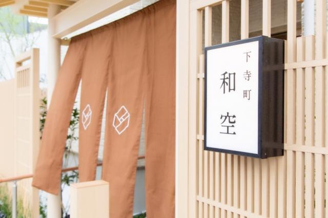 画像4: 愛染明王のプチ写仏体験ができる宿泊プランが誕生!