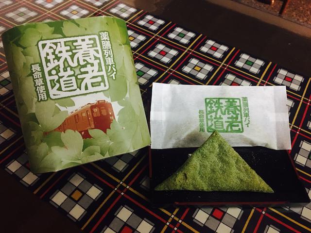 画像: 地元和菓子店とコラボ!「薬膳列車パイ」が出発進行!