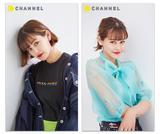 画像: 日本を代表する女優、タレント、モデルが出演する スペシャル動画「COVER CLIPPER」の第三弾