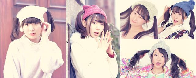 画像1: ツインテール女子は要チェック!ツインテールのままかぶれるニット帽『ツインテールキャップ』が日本初登場!