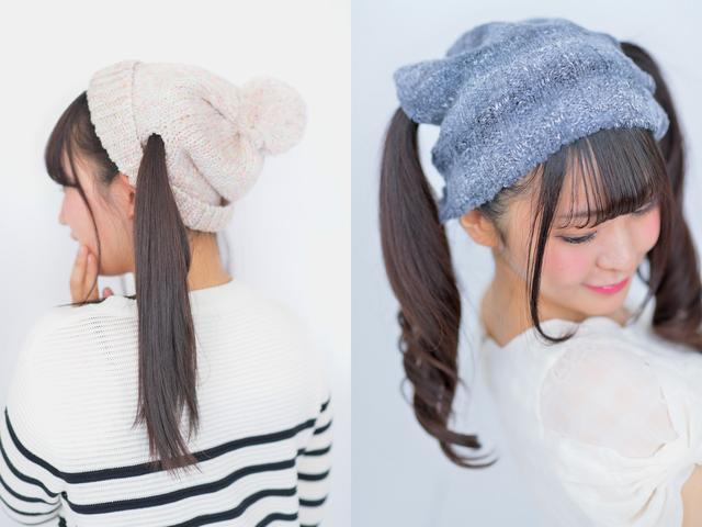 画像2: ツインテール女子は要チェック!ツインテールのままかぶれるニット帽『ツインテールキャップ』が日本初登場!