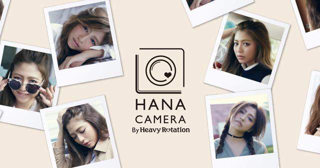 画像: HANA CAMERA By Heavy Rotation 眉メイクのヘビロテ 株式会社伊勢半