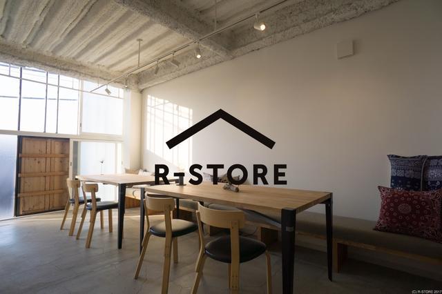 画像1: 完全予約制の不動産店舗が鎌倉にオープン!