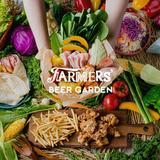 画像: FARMERS' BEER GARDEN