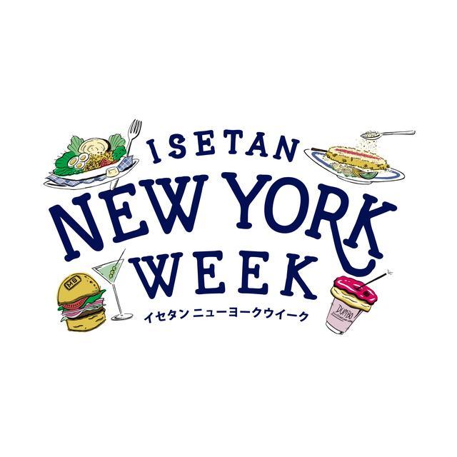 画像: ISETAN NEW YORK WEEK