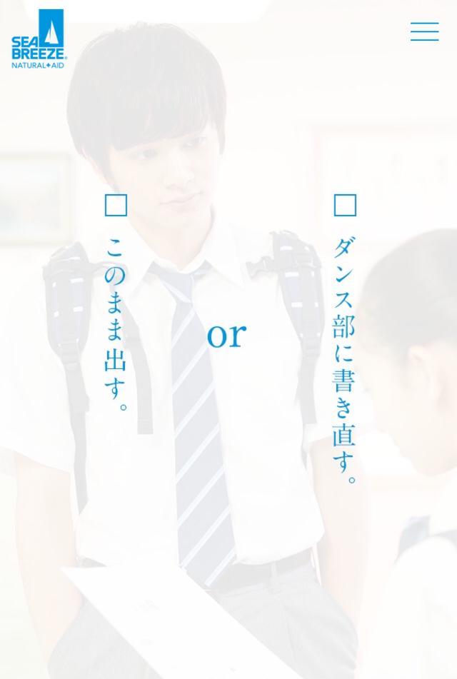 画像4: 今年はあなたの選択で恋の行方が変わる!?