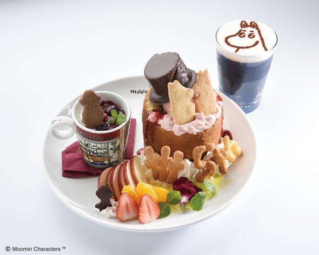 画像1: ムーミンハウスカフェ 東京スカイツリータウン・ソラマチ店 5周年アニバーサリープレート!
