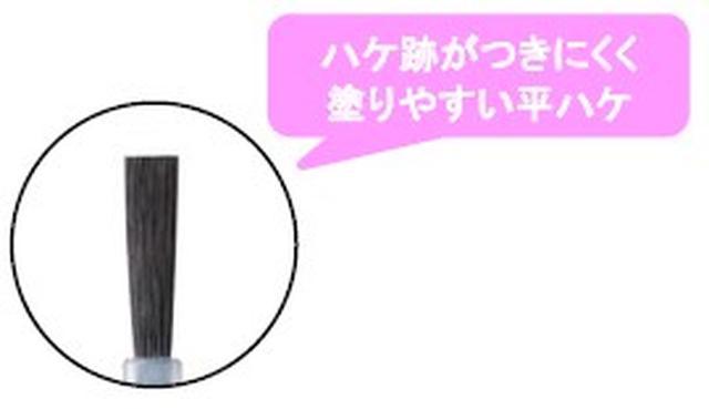 画像: キス ネイルポリッシュ 全9色 9mL 各¥648(税抜¥600)