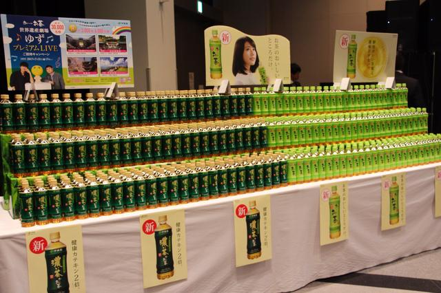 画像1: 【取材レポ】有村架純×ゆず「お〜いお茶」新作TVCM発表会レポ