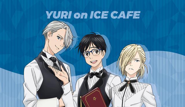 画像: ユーリ!!! on ICEカフェ
