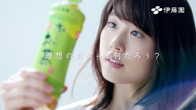 画像5: 【取材レポ】有村架純×ゆず「お〜いお茶」新作TVCM発表会レポ