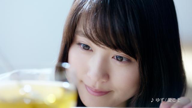 画像2: 【取材レポ】有村架純×ゆず「お〜いお茶」新作TVCM発表会レポ