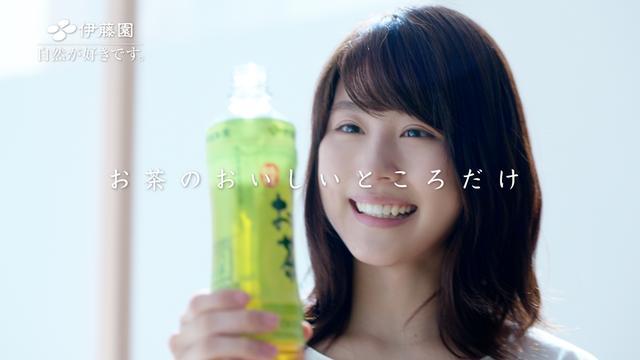 画像6: 【取材レポ】有村架純×ゆず「お〜いお茶」新作TVCM発表会レポ