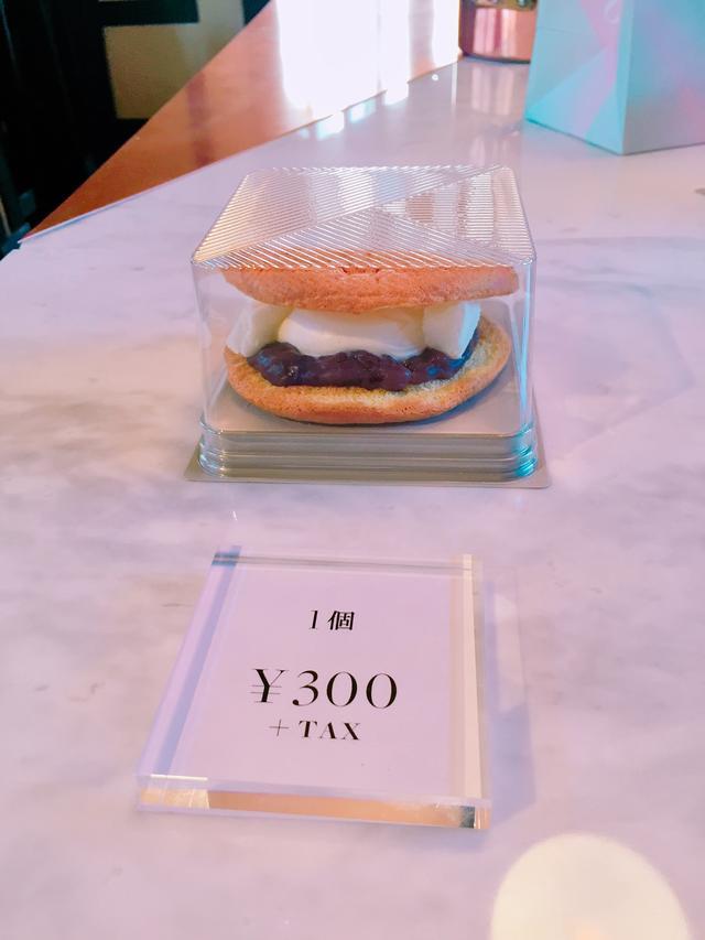 画像: 生どら焼き 1個324円(税込)
