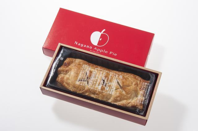 画像2: みんなでシェア!信州産りんごだけを使用したアップルパイ
