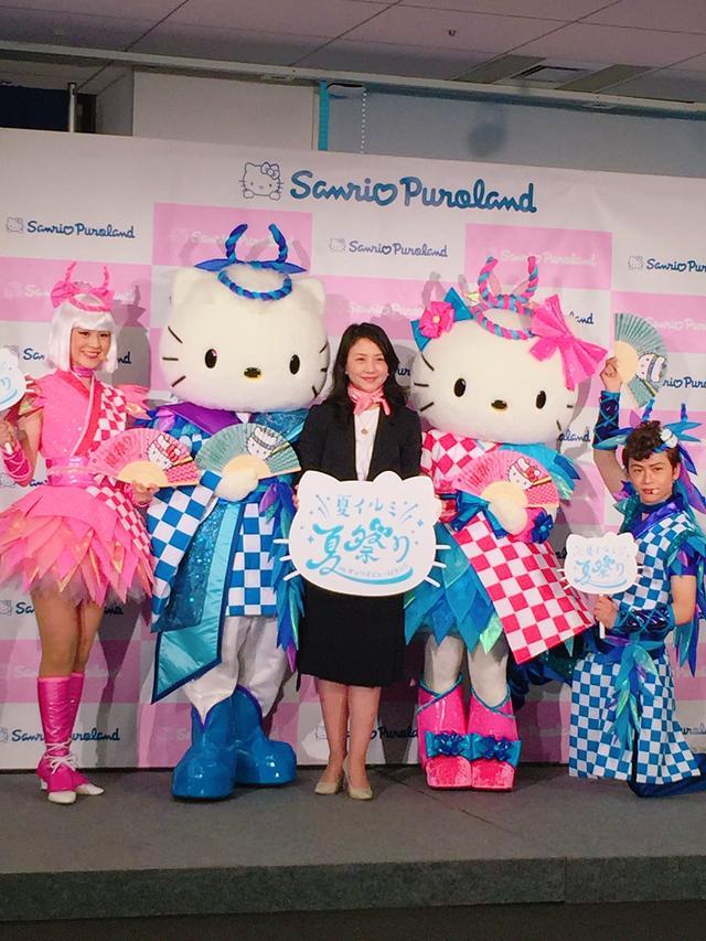 画像: サンリオエンターテイメント取締役小巻亜矢さんを取り囲んでの一枚♪