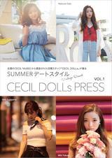 画像1: 初のフリーマガジン『CECIL DOLLs PRESS vol.1』配布開始!