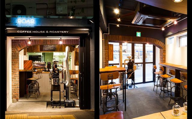 画像: 東京・八丁堀のスペシャルティ・コーヒー専門店|ROAR COFFEE HOUSE & ROASTERY,ロアー コーヒーハウス&ロースタリー