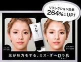 画像2: 輝くオーロラ肌を演出する「ライトリフレクタークリーム」を新発売!