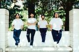 画像: 【SPECIAL OTHERS】 1995年横浜の岸根高校の同級生にて結成。2000年頃よりストリート、クラブ、レストランバーなどで活動。2006年ビクターよりメジャーデビュー。以後、音源制作やライブツアー、様々なフェスへの出演他アーティストとのコラボ等、活動を拡げる。 2013年日本武道館でのワンマンライブを開催。 チケットはソールドアウトとなり大盛況のうちに終える。2014年には本家SPECIAL OTHERSと並行してSPECIAL OTHERS ACOUSTIC名義での活動も開始。15年にリリースした6枚目のオリジナルアルバム『WINDOW』は6作連続TOP10入りとなるオリコンアルバムチャート9位を記録。16年にはFUJI ROCK FESTIVAL'16「FIELD OF HEAVEN」のヘッドライナーをつとめるなど全国各地のフェスに出演。17年3 月にはデビュー10周年記企画の締めくくりとなるコラボ作品集「SPECIAL OTHERSⅡ」をリリースし全国ツアーを開催。バンド名の通称は「スペアザ」。ジャムバンド、インストバンド、ポストロックと評される場合が多い。