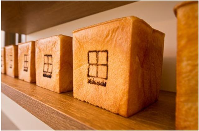 画像3: 食べて美味しい、もらって嬉しい絶品パン。新百合ヶ丘のやさしいパン屋『nichinichi』のオフィシャルホームページが出来ました