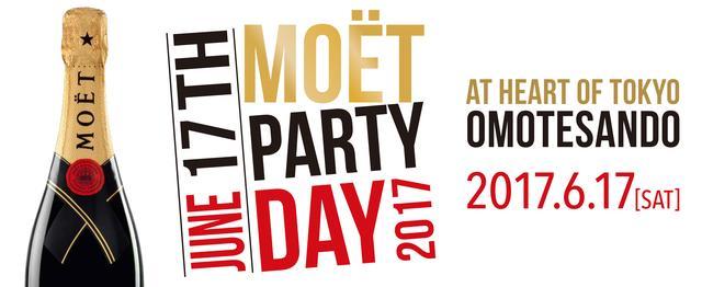 画像: 世界50ヶ国以上で同日開催!『MOET PARTY DAY 2017』