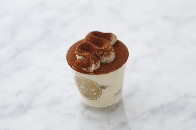 画像: 【商品名称】ゆきのみずの水出しコーヒーティラミスカップ 【販売価格】¥454(税込)