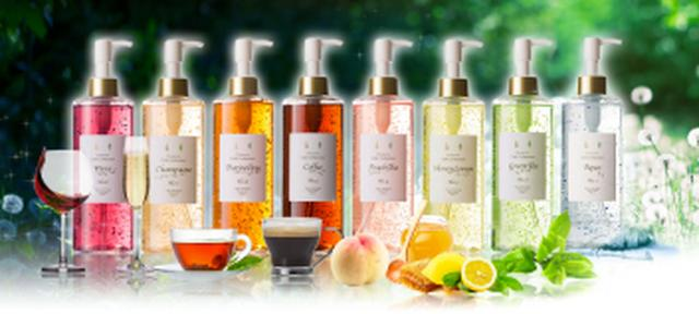 画像: 香りはなんと、8種類!!