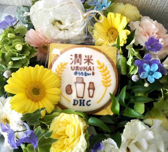 画像: お米へのこだわりはこんなところにも…!新商品発表会でいただいた米粉のクッキー☆ 可愛すぎて食べるのがもったいなかったです(^^)