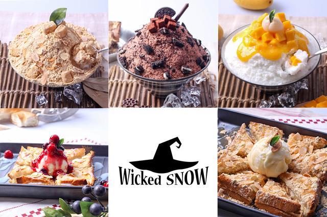 画像3: 韓国発かき氷カフェ『Wicked snow』から日本限定メニュー登場!