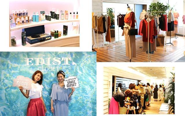 画像: ファッションレンタルサービス「EDIST.CLOSET」2017Summer新作展示会レポート