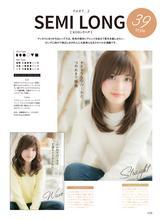 画像5: 埼玉の美容院グループがプロデュースした書籍『美女113人の髪型図鑑』
