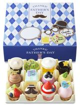画像: 「父の日パーティー」