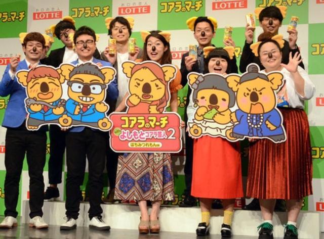 画像: 可愛いコアラのキャラクターでおなじみの、コアラのマーチから新商品が登場!