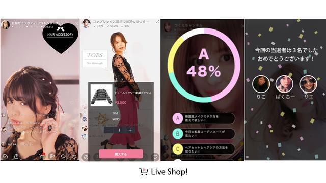 画像2: 業界初!ライブ配信中に商品を購入できるアプリ「Live Shop!」