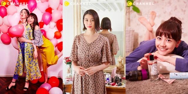 画像2: 女性向け動画ファッションマガジン『C CHANNEL』に三吉彩花さん、松井愛莉さんが登場!