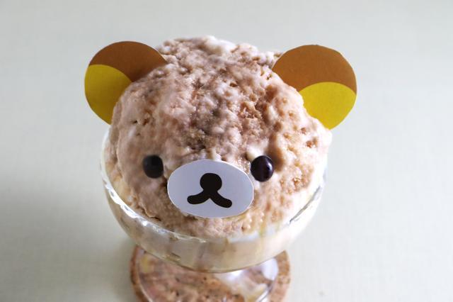 画像: リラックマのまくまくかき氷 <ドリンク付き>¥1,200+tax