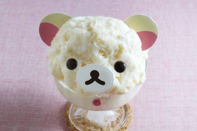 画像1: コリラックマのほわほわかき氷 <ドリンク付き>¥1,200+tax