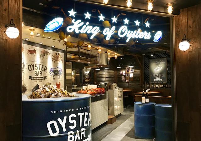 """画像: 好奇心を誘う""""King of Oysters""""のサインがお出迎え"""